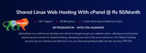 Cheap WordPress Hosting, Cheap SSD Hosting, Reseller Hosting India